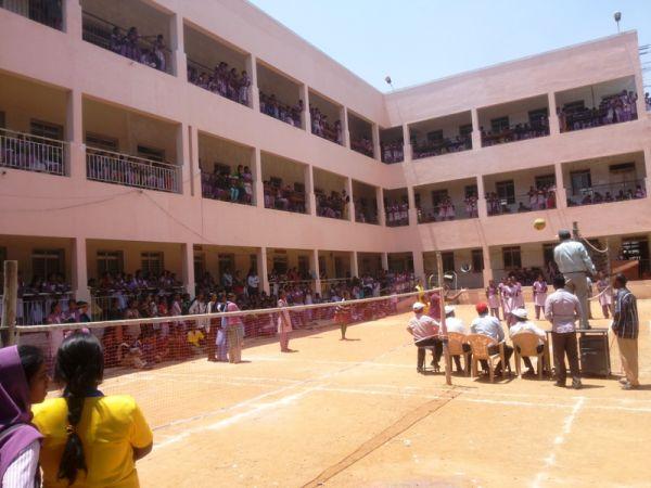 Government Women's College Chintamani