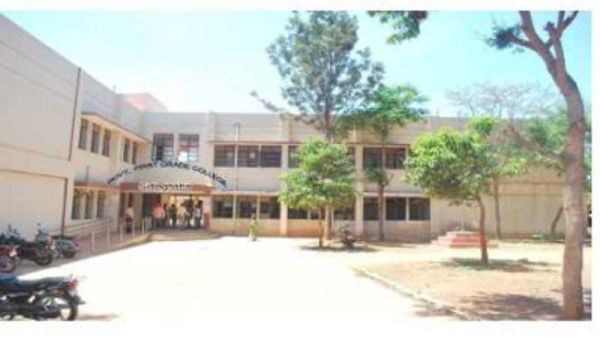 Government First Grade College Sidlaghatta