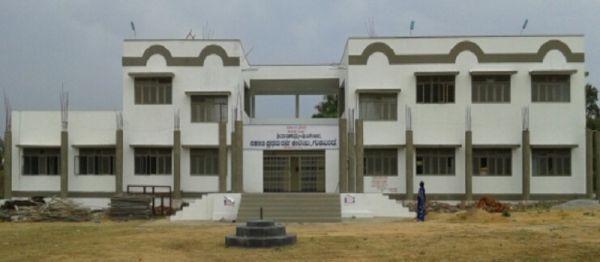 Smt Nagaratnamma and Sri S Narappa Government First Grade College Gudibande