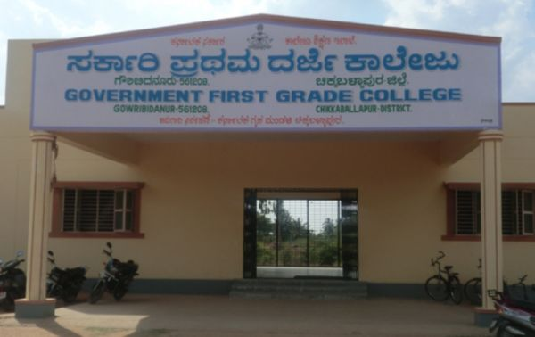 Government First Grade College Gauribidanur