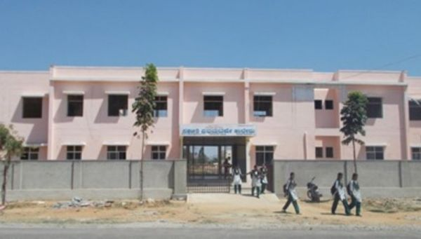 Government First Grade College Vemagal
