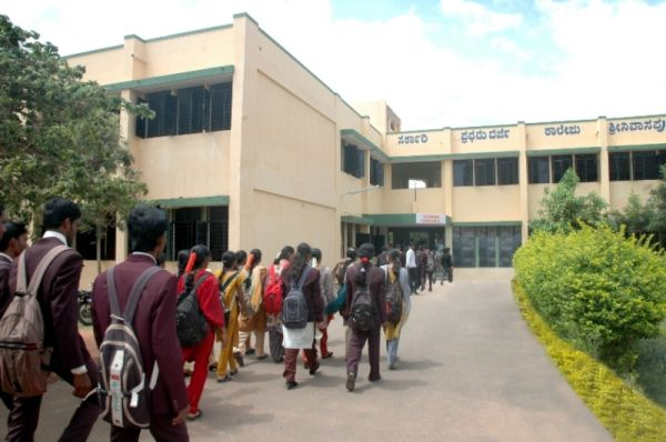Government First Grade College Srinivaspur