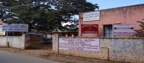Government First Grade College KGF