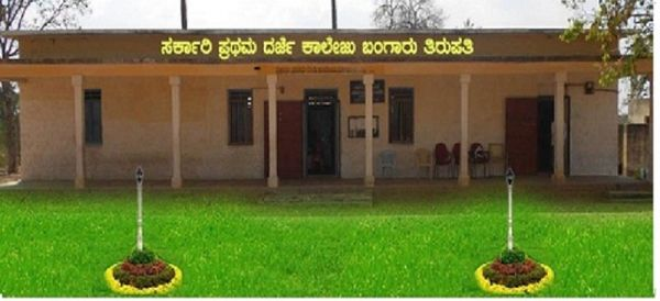 Government First Grade College Bangaru Tirupathi