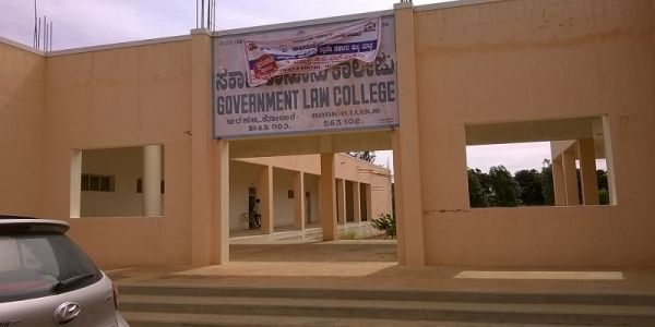 Government Law College Kolar