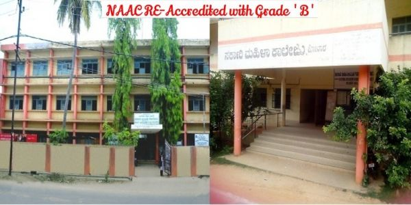 Government Womens College Kolar