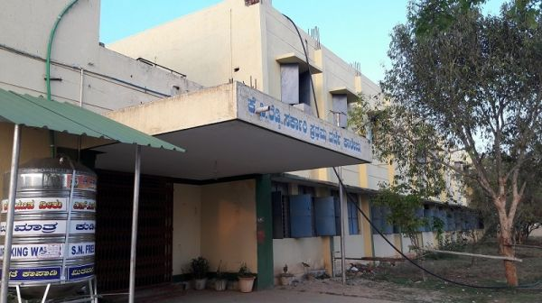 Government First Grade College Bangarapet