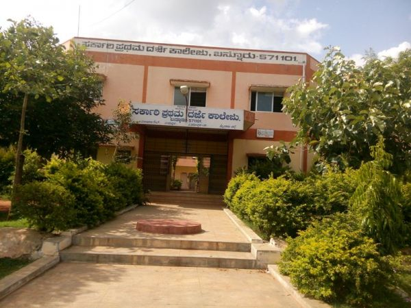 Government First Grade College Bannur