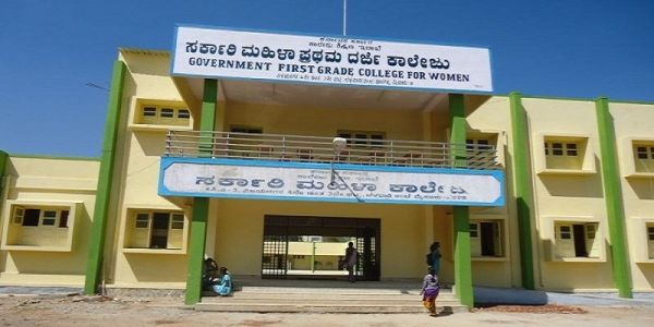 Government First Grade Women's College Vijayanagara