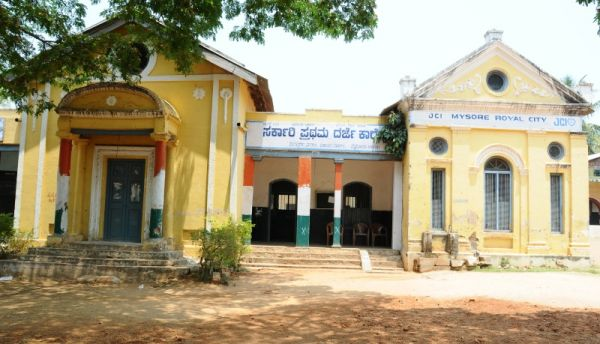 Government First Grade College Siddartha Layout
