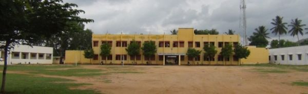 Government First Grade College, Chamarajanagar