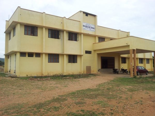 Government First Grade College Gundlupet