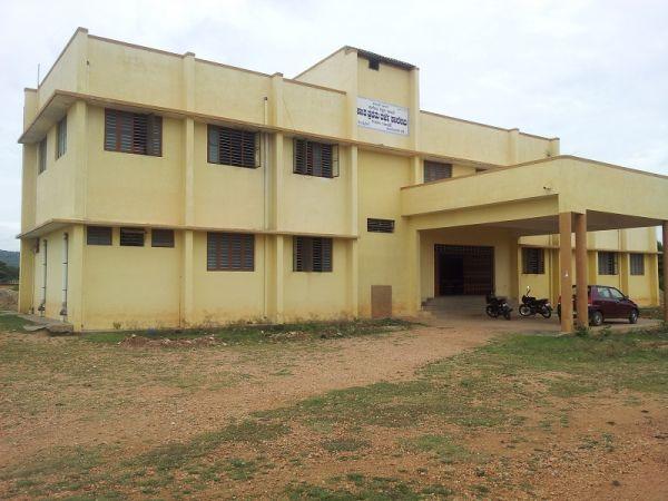 Government First Grade College Gundlupet