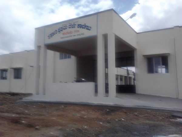 Government First Grade College Kuderu