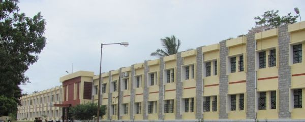 Government College, Mandya