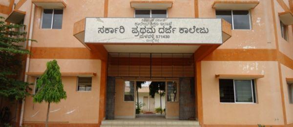 Government First Grade College Malavalli