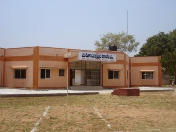 Government College for Women Maddur