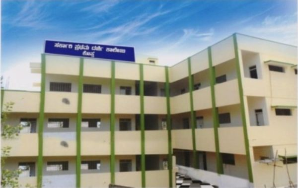 Government First Grade College Koppa