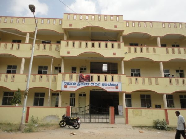 Government First Grade College Pandavapura