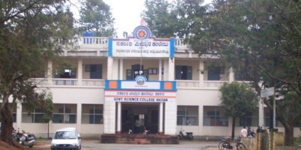 Government Science College Hassan