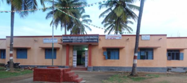 BMShetty Government First Grade College Konanur