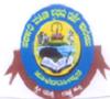 Government First Grade Women's College Holenarsipur