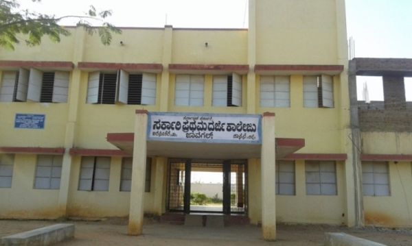 Government First Grade College Jawagal
