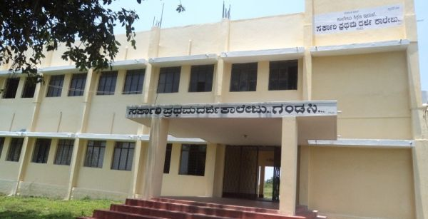 Government First Grade College Gandasi