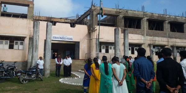 Government First Grade College Alur