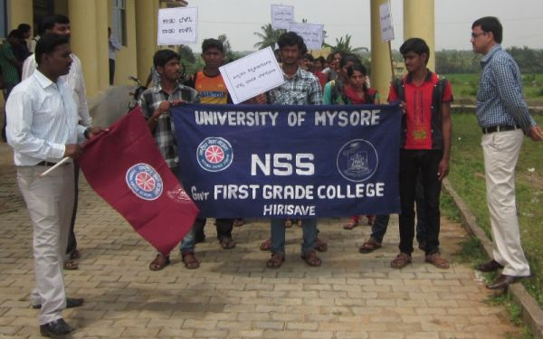 Government First Grade College Hirisave