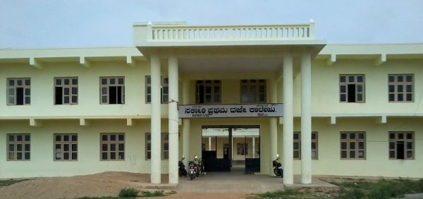 Government First Grade College Banavara