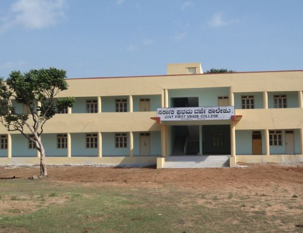 Government First Grade College Mosalehosalli