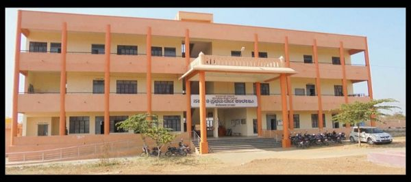 Government First Grade College Halebidu