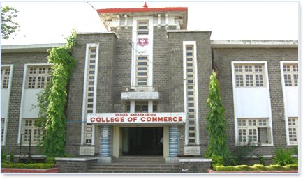 Brihan Maharashtra College of  Commerce