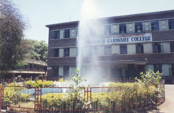 Abasaheb Garware College