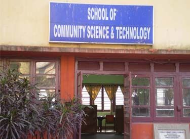 School of Community Science and Technology (SOCSAT) BESU