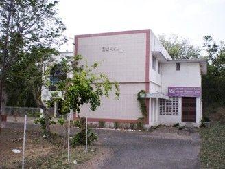Shiksha Mandal