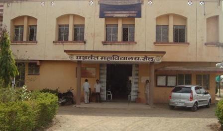 Yeshwant Mahavidyalaya Seloo