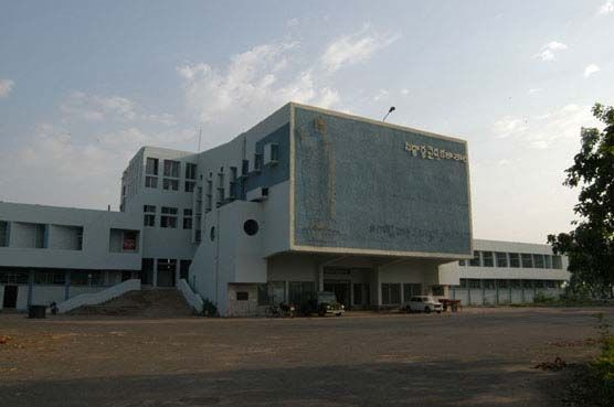 Siddhartha Medical College