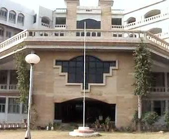 Government Medical College, Bhavnagar