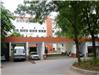 Smt. N.H.L.Municipal Medical College
