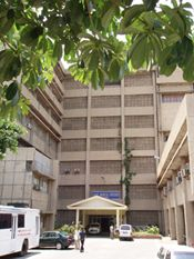 Government Medical College, Bakshinagar