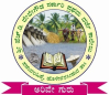 H D Devegowda Government First Grade College Padavalahippe